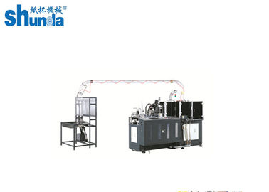Austomatic Paper Cup Machine Disposable Ice Cream / Tea Automatic Paper Cup Machine 380V / 220V