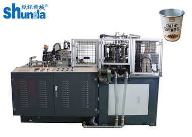 Automatic Tissue Craft Paper Tube Forming Machine High Speed 70 - 80 Pcs/Min With Ultrasonic & Hot Air System