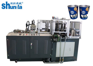 Automatically Car Tissue Holder Forming Machine For Cylinder Box With Ultrasonic & Hot Air System